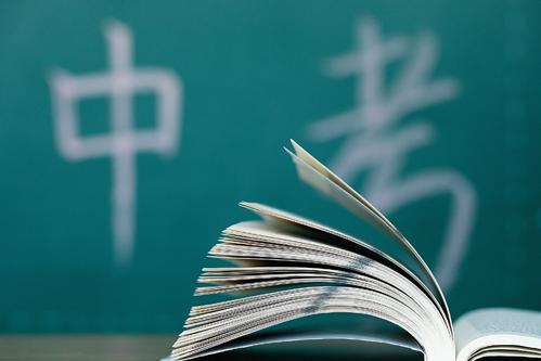 教育部:中考原则上安排在高考之后进行