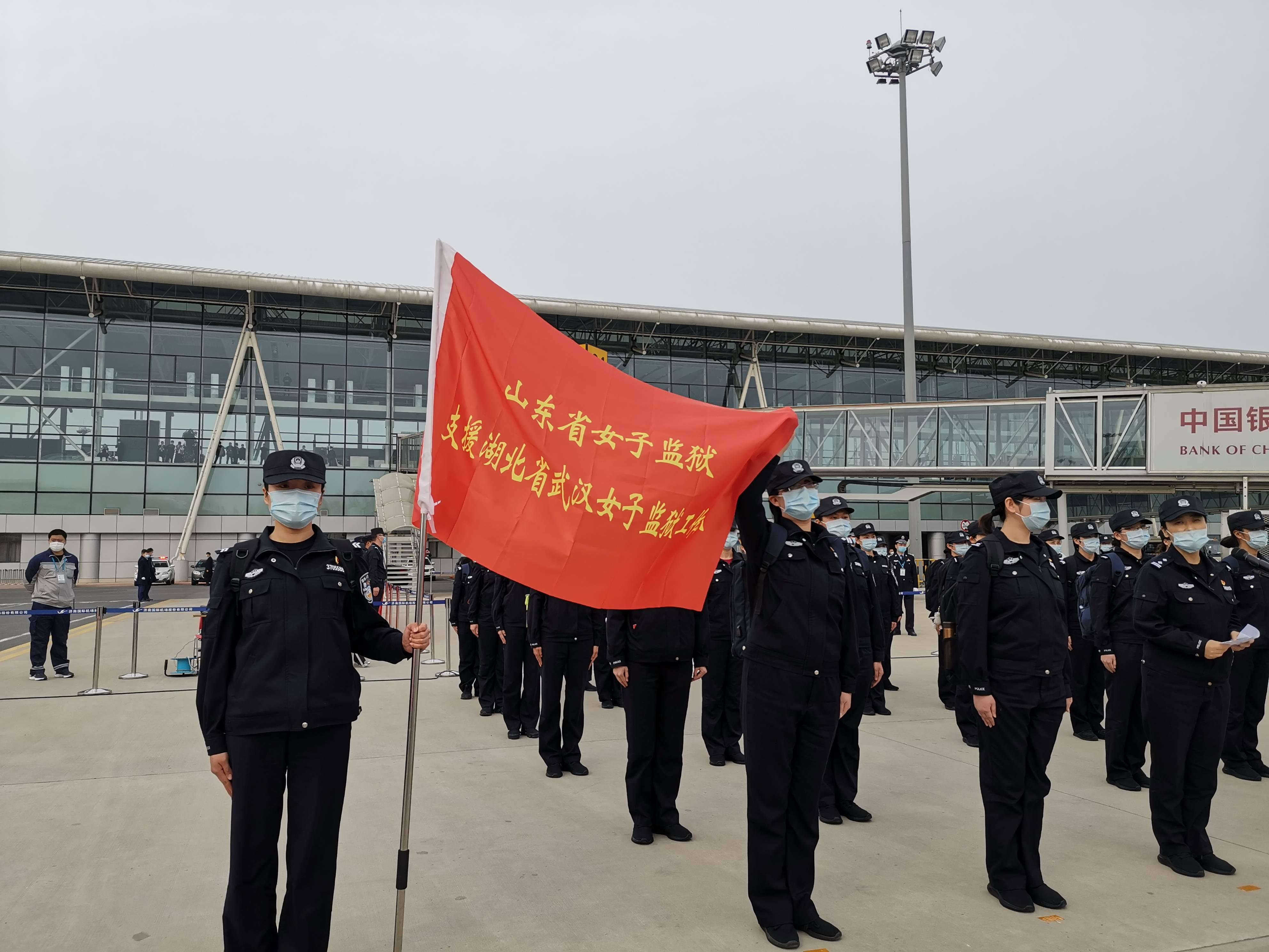 山東援助湖北第六批返魯人員凱旋 林峰海到機場迎接