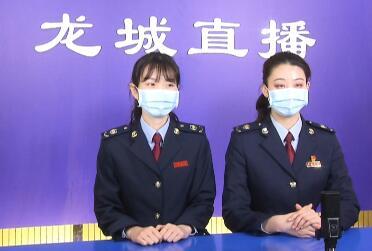 """55秒 潍坊诸城创设政策宣讲在线课堂 释放税费优惠政策""""红利"""""""