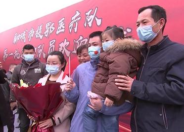 73秒|圆满完成任务!聊城首批24名援助湖北医护人员平安返家