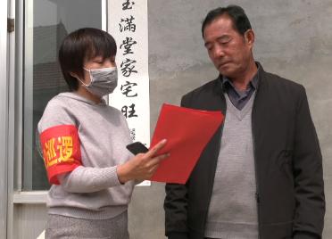 56秒|滨州沾化依托网格员力量 从源头消除清明火灾隐患