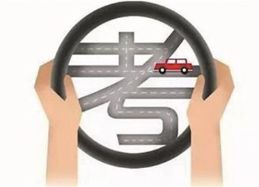 """4月11日起聊城交警恢复机动车驾驶人考试和""""两个教育""""工作"""