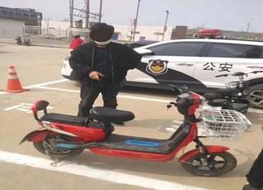 疫情期间生意冷清手头紧 潍坊临朐公安破获系列盗窃电动车案!