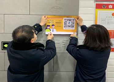 """潍坊高新区推出""""安心码""""助力餐饮商户复工复产"""