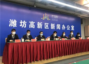 潍坊高新区一季度打掉涉黑组织1个、恶势力犯罪集团3个 查封、扣押涉案资产205万元