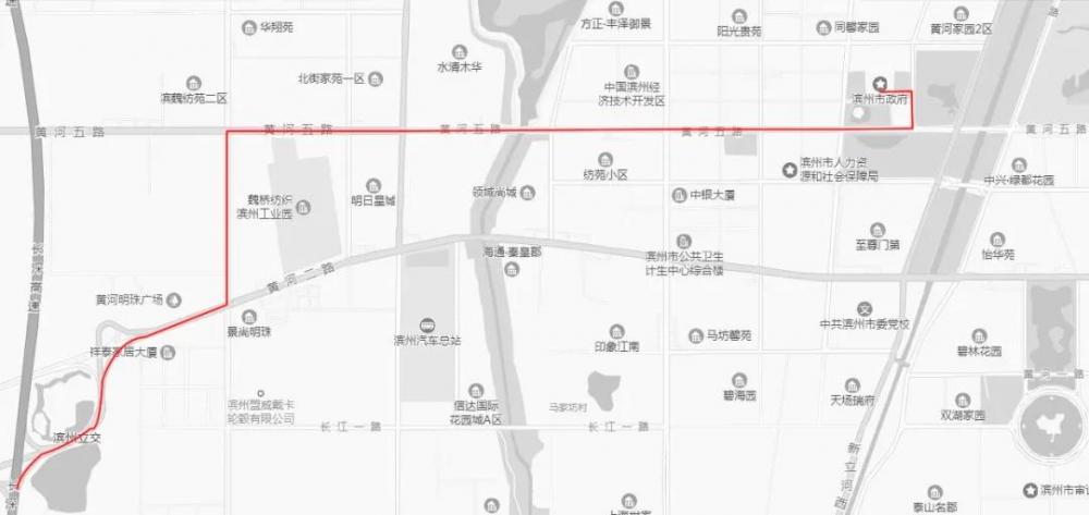 4月5日上午十点请锁定闪电新闻 接滨州49名援湖北医疗队队员回家