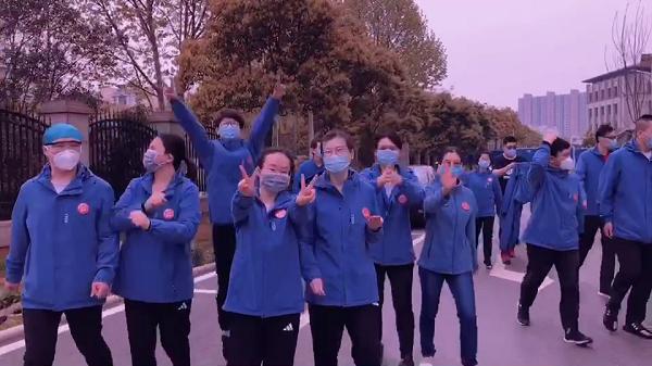 18秒|武汉再见,我们回家了!山东最后一批援湖北医疗队今天返鲁