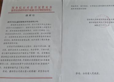 48秒丨滨州一企业满负荷生产助力疫情防控 日产84消毒液30吨酒精20吨