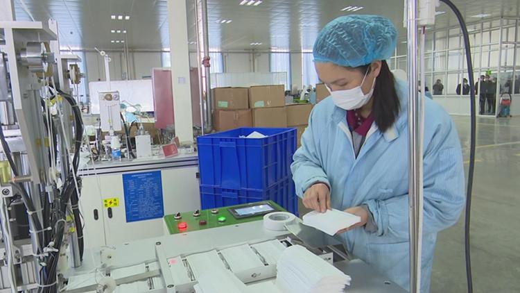 46秒丨潍坊临朐:稳岗就业有保障 惠民暖企促发展