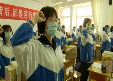 45秒|滨州阳信高三学生重返校园 奏响冲刺高考的凯歌