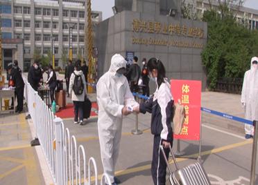 31秒丨测温、签到、消毒……滨州市技师学院321名高三学生今日返校