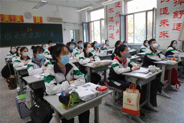 错峰返校、单人单桌!淄博高新辖区内高中(含中职)毕业年级开学复课