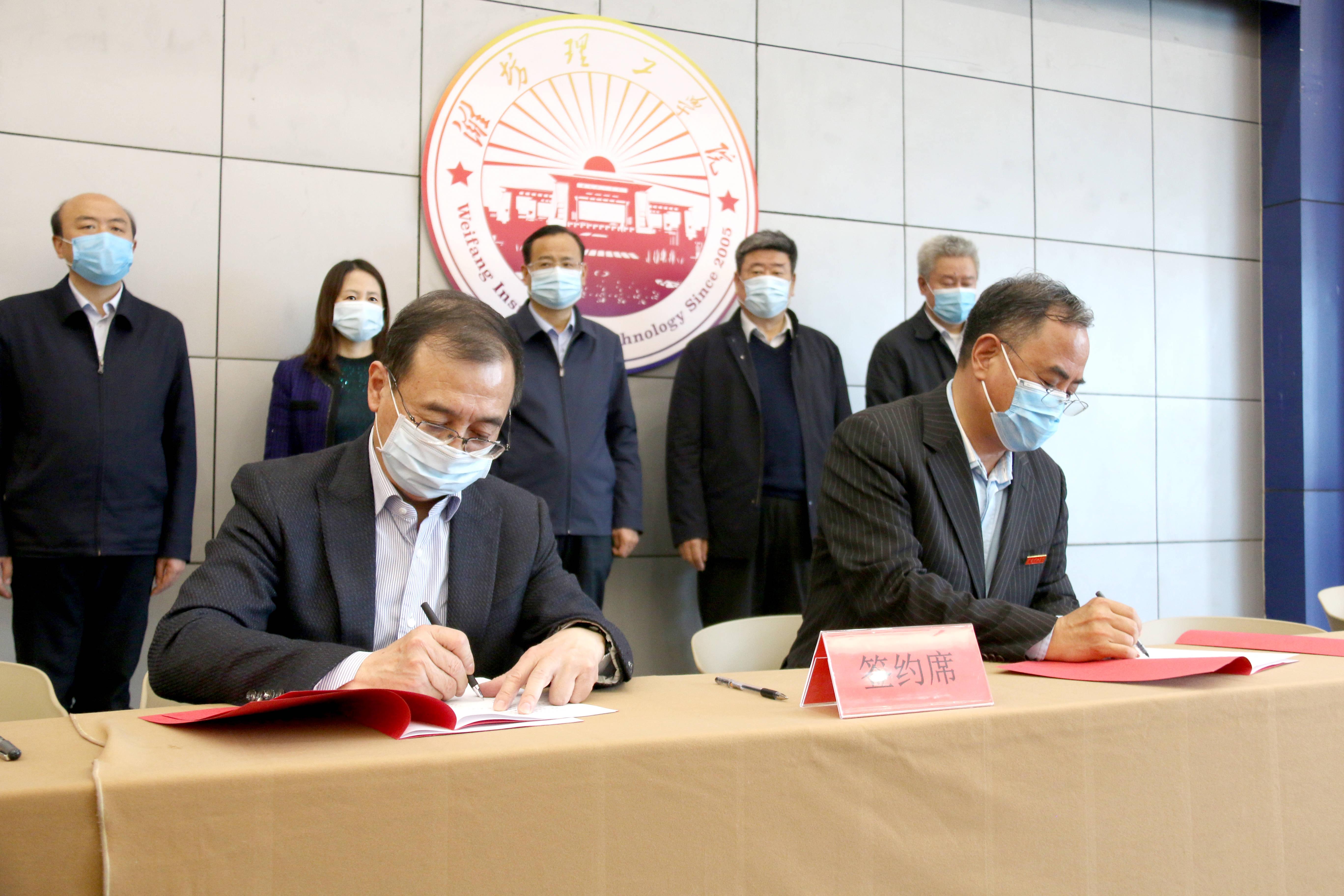 共享共赢!潍坊理工学院与青岛大学签约战略合作