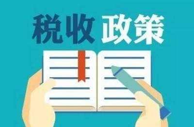 税务直播线上开课!济宁市任城区税务局线上直播解决企业难题