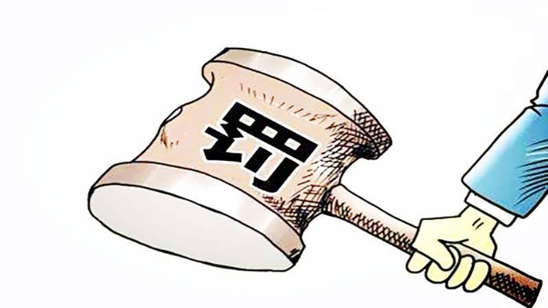 """济宁开出恶意商标注册申请行为首张罚单,经营户恶意申请""""火神山""""""""雷神山""""商标注册"""