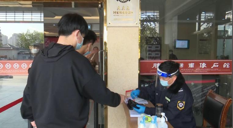 29秒|枣庄滕州汉化像石馆开馆 中小学生成游览主角