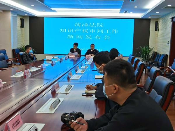 菏澤法院發揮知識產權審判職能 創造良好法治營商環境