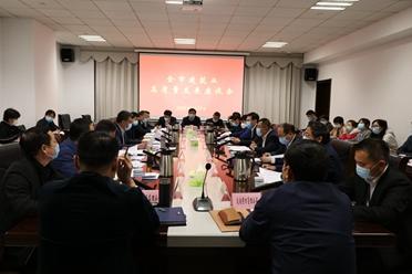 商良策,聚合力,促发展!济南召开建筑业高质量发展座谈会