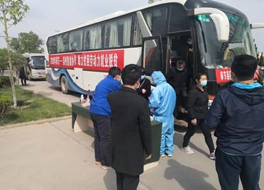 鲁渝扶贫协作再结新果 第二批贫困劳动力26人包车来滨州上岗