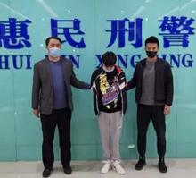 滨州惠民公安48小时破获多起盗窃手机案件 抓获两名犯罪嫌疑人