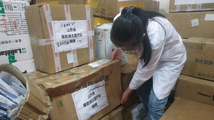 山东首批援助湖北医疗队捐献的医疗物资送达黑龙江
