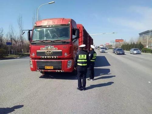 济宁20家交通运输企业因不落实企业主体责任被纳入红色监管