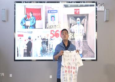 35秒丨90后滨州援助湖北医疗队员吴萌萌:援助湖北是我这辈子最爷们的一件事