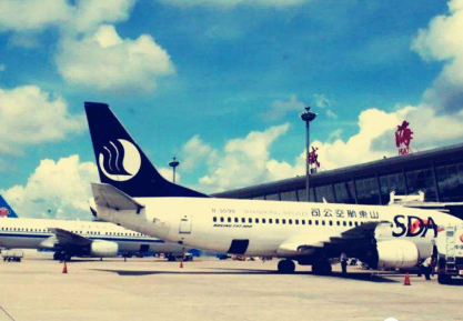 7100万!威海大水泊国际机场获民航发展基金支持
