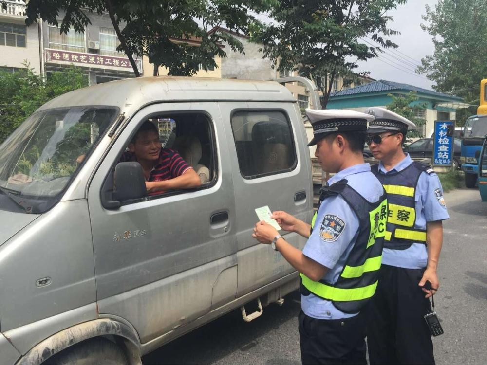 济宁高速交警发布五一假期出行高峰易堵路段 提醒驾驶员注意