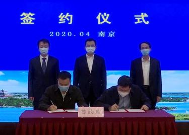 聊城市委书记孙爱军赴南京招商,3个项目现场签约