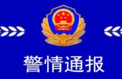 """冒充""""消防大队""""采购物资! 滨州一居民被骗22万元"""