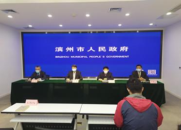 滨州第一季度经济运行好于预期 实现平稳开局