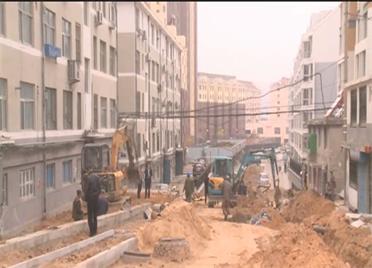 威海文登2020年老旧住宅小区综合整治改造工程启动 惠及居民12747户