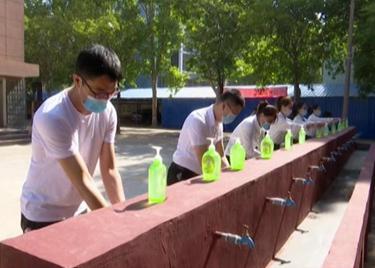 53秒|聊城初三学子5月7日开学,各学校已做足准备