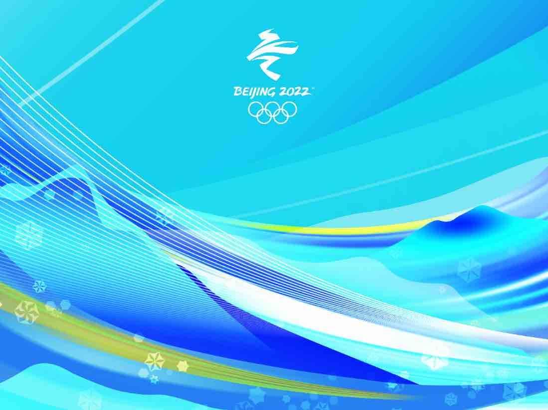 北京2022年冬奥会和冬残奥会制服装备视觉外观设计方案开启征集