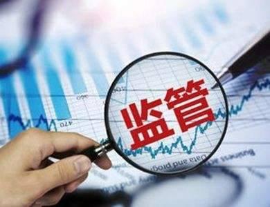 明码标价、公开透明!济宁市规范管理口岸经营服务企业