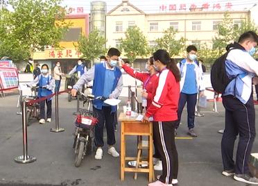 65秒|每班配备一名班主任助理 滨州阳信县实验中学325名学生顺利复学