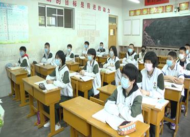 36秒|每个学校配备一个驻校工作组 滨州博兴5047名初三学生顺利复学