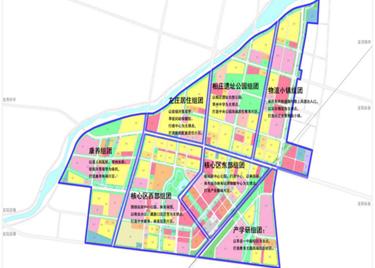 产城融合、宜居宜业!聊城莘县高铁新城项目将建设这七大片区