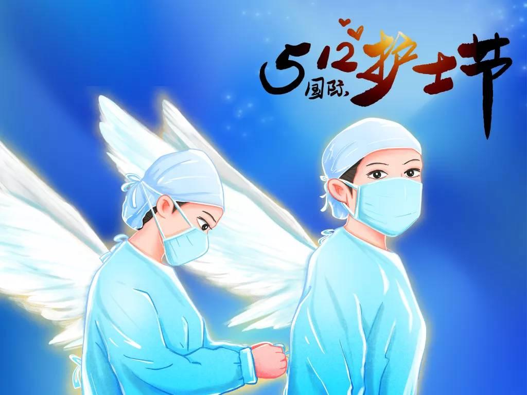 @滨州市护理工作者 书记市长致信问候 请查收