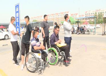29秒|滨州残疾人也能学驾照了 第一批7名学员正式开始练车