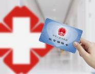 报销比例70%!滨州市将5种癌症早诊早治筛查纳入职工医疗保险支付范围
