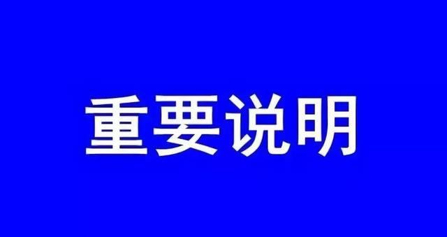 日照山海天发布关于王家皂旅游小镇运营模式的情况说明