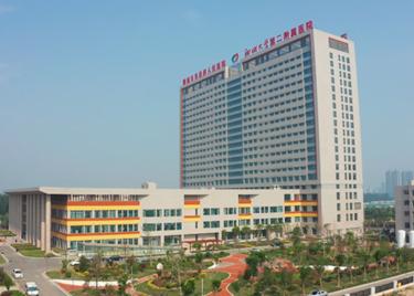 40秒 实质性整合!聊城市人民医院东昌府院区揭牌成立
