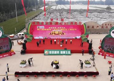 39秒 赛瓜会、西瓜雕刻……第九届冀鲁豫·莘县(董杜庄)西瓜节开幕