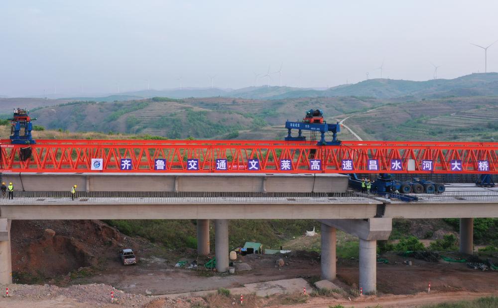 文莱高速最长大桥顺利贯通  这条胶东大通道最快今年10月通车