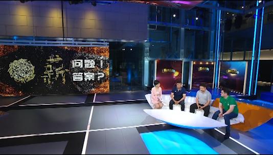 《侃球时间》丨中国足协发布降薪倡议书引热议 陈永:足协是背锅侠