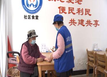 """威海环翠区开展""""暖心店小二""""志愿服务  让社区食堂充满爱"""