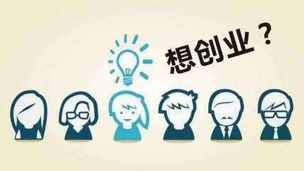 """""""创新谷杯""""济宁市第八届创新创业大赛正式启动"""