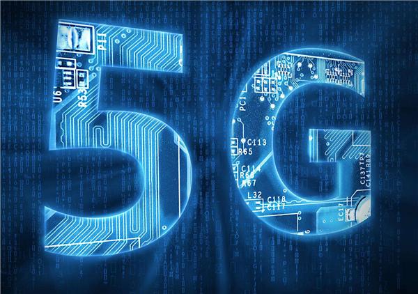5G来了!今年东营将基本实现中心城区5G网络全覆盖